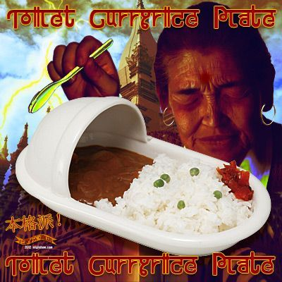 toilet rice bowl Squat Toilet Rice Bowl