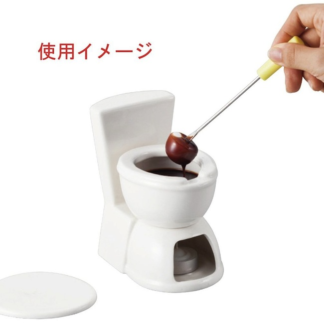 Toilet Fondue Pot